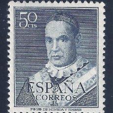 Sellos: EDIFIL 1102 SAN ANTONIO MARÍA CLARET 1951 (VARIEDAD 1102IT...BLANCO EN Ñ DE ESPAÑA). LUJO. MNH **. Lote 146830382
