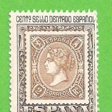 Sellos: EDIFIL 1691. CENTENARIO DEL 1º SELLO DENTADO - SELLO DE 2 REALES. (1965).** NUEVO SIN FIJASELLOS.. Lote 147059262