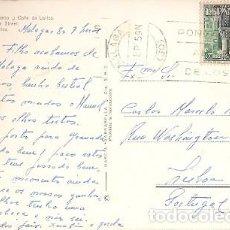 Sellos: ESPAÑA & MARCOFILIA, MALAGA, CALLE DE LARIOS PUERTO, LISBOA 1959 (49). Lote 147102066
