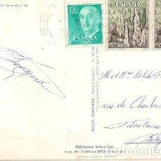Sellos: ESPAÑA & MARCOFILIA, CUEVAS DE GUADIX, TARRAGONA, FONTAINE L'EVEQUE BELGICA 1971 (63) . Lote 147105886