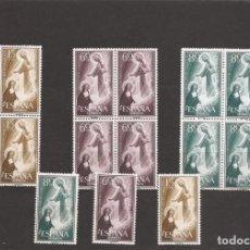 Sellos: SELLOS DE ESPAÑA AÑO 1957 SAGRADO CORAZÓN DE JESÚS SELLOS NUEVOS** EN BLOQUE DE 4. Lote 147318414