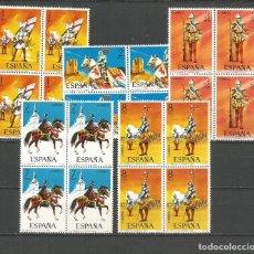 Sellos: ESPAÑA UNIFORMES MILITARES EDIFIL NUM. 2139/2143 ** SERIE COMPLETA SIN FIJASELLOS BLOQUE 4. Lote 243908995
