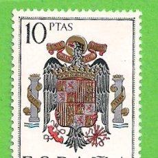 Sellos: EDIFIL 1704. ESCUDOS DE LAS CAPITALES DE PROVINCIAS ESPAÑOLAS - ''ESPAÑA'' (1966).** NUEVO.. Lote 147562862