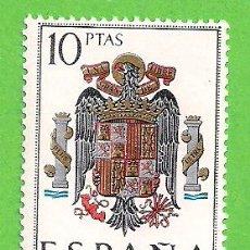 Sellos: EDIFIL 1704. ESCUDOS DE LAS CAPITALES DE PROVINCIAS ESPAÑOLAS - ''ESPAÑA'' (1966).** NUEVO.. Lote 147563286