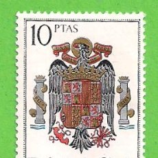 Sellos: EDIFIL 1704. ESCUDOS DE LAS CAPITALES DE PROVINCIAS ESPAÑOLAS - ''ESPAÑA'' (1966).** NUEVO.. Lote 147563502