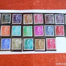 Sellos: SELLOS FRANCISCO FRANCO 1955 Y 1975. Lote 147586610
