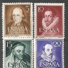 Sellos: ESPAÑA LITERATOS 1071/1074 ** SERIE COMPLETA SIN FIJASELLOS. Lote 147587298