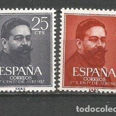 Sellos: ESPAÑA ISAAC ALBENIZ EDIFIL NUM. 1320/1321 ** SERIE COMPLETA SIN FIJASELLOS. Lote 147588246