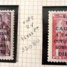 Sellos: ESPAÑA 1950- FOTO 815- NUEVA, COMPLETA 2 SELLOS. Lote 147687530