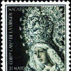 Sellos: [CF2342] ESPAÑA 1964, CORONACIÓN DE LA VÍRGEN DE LA MACARENA (MNH). Lote 147752838