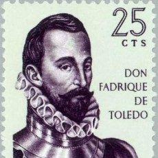 Sellos: [CF2346] ESPAÑA 1965, FORJADORES DE AMÉRICA, 25C. (MNH). Lote 147775926
