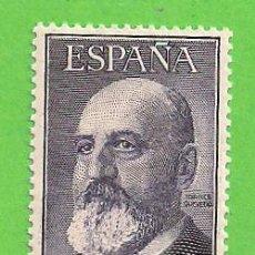 Sellos: EDIFIL 1165. LEONARDO TORRES QUEVEDO - CORREO AÉREO. (1955-1956).* NUEVO CON SEÑAL.. Lote 147903198