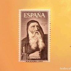 Sellos: 1963 - PERSONAJES ESPAÑOLES - EDIFIL 1536 - RAIMUNDO LULIO.. Lote 191335142