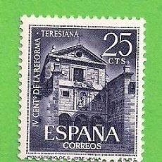 Sellos: EDIFIL 1428. IV CENTENARIO DE LA REFORMA TERESIANA. (1962).** NUEVO SIN FIJASELLOS.. Lote 148161510
