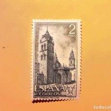 Sellos: 1971 - AÑO SANTO COMPOSTELANO - EDIFIL 2065 - CATEDRAL DE LUGO.. Lote 148161942