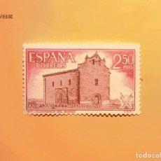 Sellos: 1971 - AÑO SANTO COMPOSTELANO - EDIFIL 2066 - IGLESIA DE VILLAFRANCA DEL BIERZO.. Lote 148162094