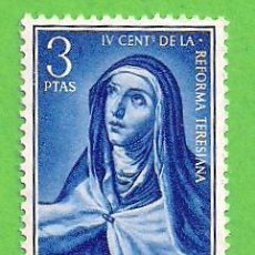 Sellos: EDIFIL 1430. IV CENTENARIO DE LA REFORMA TERESIANA - SANTA TERESA. (1962).** NUEVO SIN FIJASELLOS.. Lote 148162134