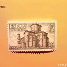 Sellos: 1971 - AÑO SANTO COMPOSTELANO - EDIFIL 2070 - IGLESIA DE SAN MARTIN, FORMISTA.. Lote 148162222