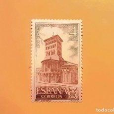 Sellos: 1971 - AÑO SANTO COMPOSTELANO - EDIFIL 2069 - IGLESIA DE SAN TIRSO.. Lote 148162386