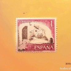 Sellos: 1975 - SERIE TURISTICA - EDIFIL 2266 - PRISION DE CERVANTES.. Lote 148162858