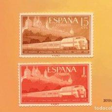 Sellos: 1958 - XVII CONGRESO INTERNACIONAL DE FERROCARRILES - EDIFIL 1232-1235 - MONASTERIO DEL ESCORIAL.. Lote 148163334