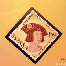 Sellos: 1958 - IV CENT. MUERTE CARLOS I DE ESPAÑ Y V DE ALEMANIA - EDIFIL 1224 - RETRATO DE STRIGEL. Lote 148164478