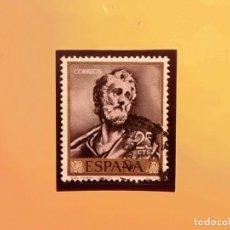Sellos: 1961 - DOMENICO THEOTOCOPOULOS - EL GRECO - EDIFIL 1330 - SAN PEDRO.. Lote 148165234