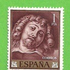 Sellos: EDIFIL 1435. PEDRO PABLO RUBENS - AUTORRETRATO DE RUBENS. (1962).** NUEVO SIN FIJASELLOS.. Lote 148176582