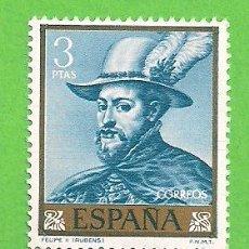 Sellos: EDIFIL 1436. PEDRO PABLO RUBENS - ''FELIPE II''. (1962).** NUEVO SIN FIJASELLOS.. Lote 148176686