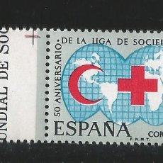 Sellos: ESPAÑA - 1969 - CRUZ ROJA. Lote 148226646