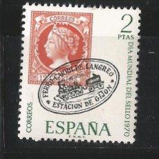 Sellos: ESPAÑA - 1970 - DIA DEL SELLO. Lote 148227774