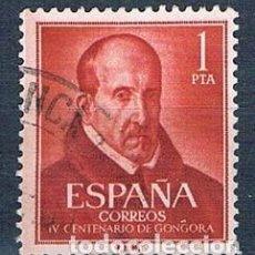 Sellos: ESPAÑA 1961 SELLO USADO EDIFIL 1370. Lote 148248166