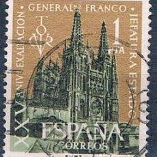 Sellos: ESPAÑA 1961 SELLO USADO EDIFIL 1373 SERIE. Lote 148248182