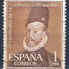 Sellos: ESPAÑA 1961 SELLO USADO EDIFIL 1389 IV CENT. CAPITALIDAD DE MADRID. Lote 148248214