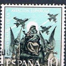Sellos: ESPAÑA 1961 SELLO USADO EDIFIL 1405 L ANIVER. AVIACIÓN ESPAÑOLA. Lote 148248258