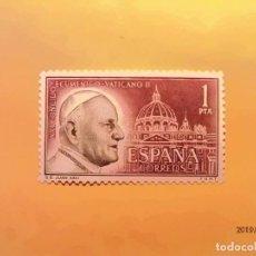 Sellos: 1962 - CONCILIO ECUMÉNICO VATICANO II - JUAN XXIII.. Lote 148305550