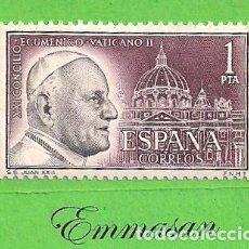Sellos: EDIFIL 1480. CONCILIO ECUMÉNICO VATICANO II - JUAN XXIII. (1962).** NUEVO SIN FIJASELLOS.. Lote 148326558