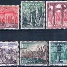Sellos: ESPAÑA 1964 SELLOS USADO EDIFIL 1544 1546 A 1550 PAISAJES Y MONUMENTOS. Lote 148379110