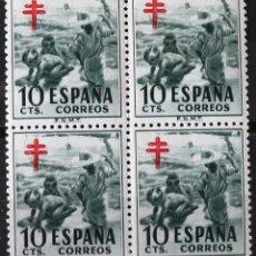 Sellos: EDIFIL 1104, BLOQUE DE 4, NUEVO, SIN CH. PRO TUBERCULOSOS.. Lote 148609814