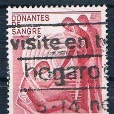 Sellos: ESPAÑA SELLO USADO 1976 EDIFIL 2355 SERIE. Lote 148707546