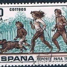 Sellos: ESPAÑA SELLO USADO 1979 EDIFIL 2518. Lote 148707718