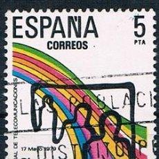 Sellos: ESPAÑA SELLO USADO 1979 EDIFIL 2522. Lote 148707722