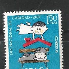 Sellos: ESPAÑA - 1967 - PROCARITAS - EDIF 1801. Lote 148976466