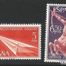 Sellos: ESPAÑA - 1966 - ALEGORIAS - EDIF. 1765 - 1766. Lote 149522494