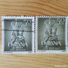 Sellos: 2 X NTRA. SRA. DE PILAR 1954 EDIFIL 1136 VARIEDAD DE COLOR TONO. Lote 150013366