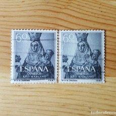 Sellos: NTRA. SRA. DE COVADONGA 2 X EDIFIL 1137 AÑO MARIANO VARIEDADES COLOR TONOS. Lote 150016886