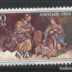 Sellos: ESPAÑA - 1966 -NAVIDAD - EDIFIL 1764. Lote 204134966