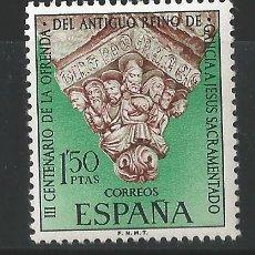 Sellos: ESPAÑA - 1969 -OFRENDA SANTIAGO - EDIFIL 1926. Lote 150534658