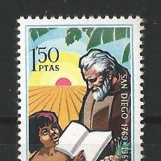 Sellos: ESPAÑA - 1969 - FUNDACION DE SAN DIEGO . EDIFIL 1932. Lote 150535730