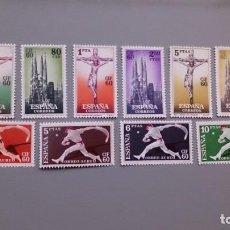 Sellos: ESPAÑA - 1960 - EDIFIL 1280/1289 - SERIE COMPLETA - MNH** - NIEVOS - VALOR CATALOGO 34€.. Lote 150555426